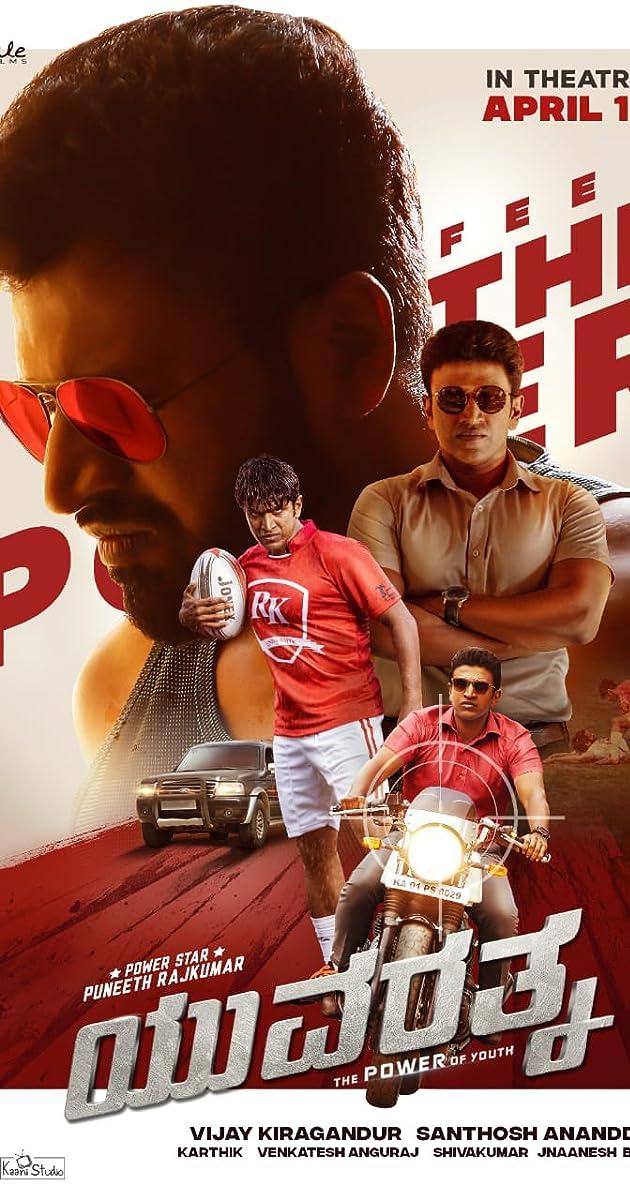 Free Download Yuvarathnaa Full Movie