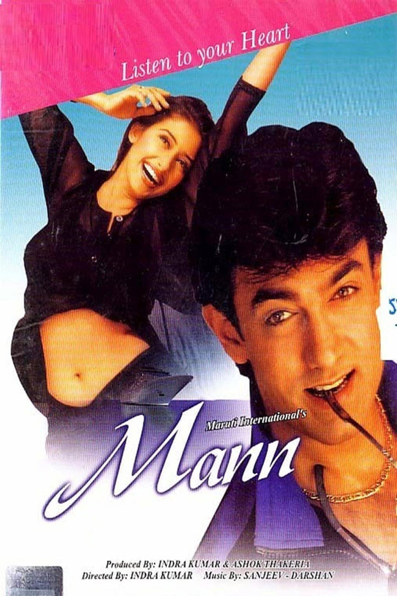 Mann (1999) - IMDb