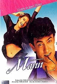 Aamir Khan and Manisha Koirala in Mann (1999)
