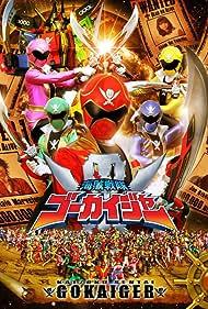 Kaizoku sentai Gôkaijâ (2011) Poster - TV Show Forum, Cast, Reviews