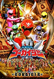 Pirate Squadron Gokaiger Poster
