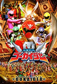 Primary photo for Pirate Squadron Gokaiger