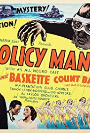 Policy Man Poster