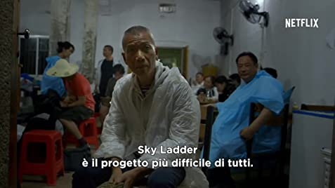 Sky Ladder The Art Of Cai Guo Qiang 2016 Imdb