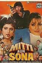 Mitti Aur Sona