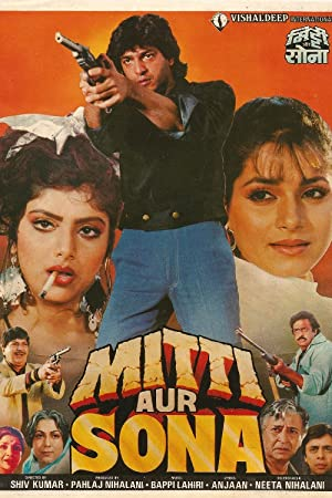 Ram Kelkar (screenplay) Mitti Aur Sona Movie