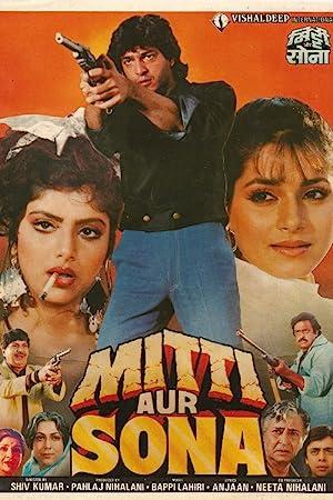 Chunky Pandey Mitti Aur Sona Movie