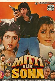Mitti Aur Sona Poster