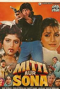 Primary photo for Mitti Aur Sona