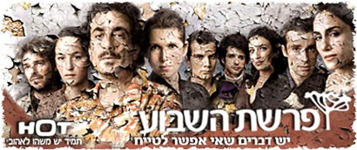 IMAX movie downloads free Tazri'a by none [iPad]