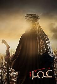 Farouk Omar Poster