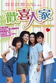 Primary photo for Huan xi ren jia