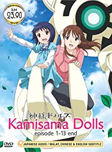 Movie digital downloads Kamisama Dolls by [640x360]