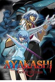 Ayakashi Poster