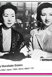Munekata kyôdai Poster