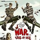Javed Jaffrey, Sharman Joshi, Soha Ali Khan, and Anand Bhatt in War Chod Na Yaar (2013)