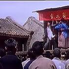 Lei tai (1972)