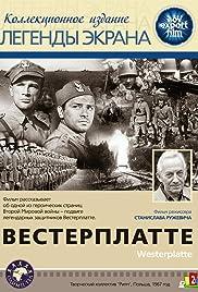 Westerplatte(1967) Poster - Movie Forum, Cast, Reviews