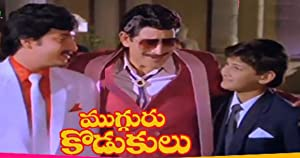 Mahesh Babu Mugguru Kodukulu Movie