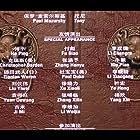 Da wan (2001)