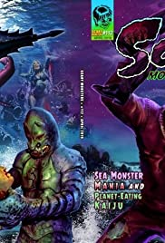 Scary Monsters Magazine #112 Poster
