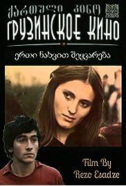Erti nakhvit shekvareba (1980) filme kostenlos