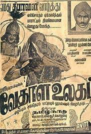 Vedala Ulagam () filme kostenlos