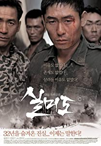 The best site for free movie downloads Silmido by Woo-Suk Kang [[movie]