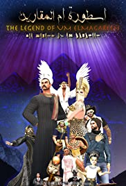 The legend of Um Elmagareen Poster