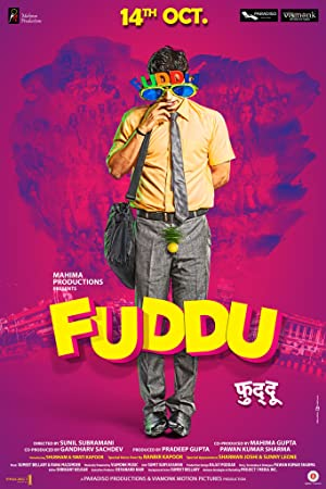 Fuddu movie, song and  lyrics