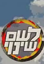 Leshem Shinuy