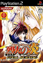 Recca no honoo: Final Burning