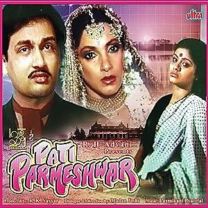 Pati Parmeshwar movie, song and  lyrics