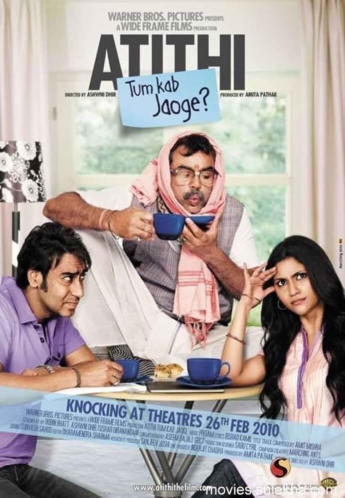 Atithi Tum Kab Jaoge? (2010) centmovies.xyz