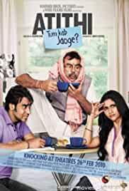 Atithi Tum Kab Jaoge? (2010)