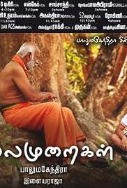 Thalaimuraigal Poster