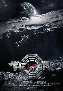 The Ark: An Iron Sky Story