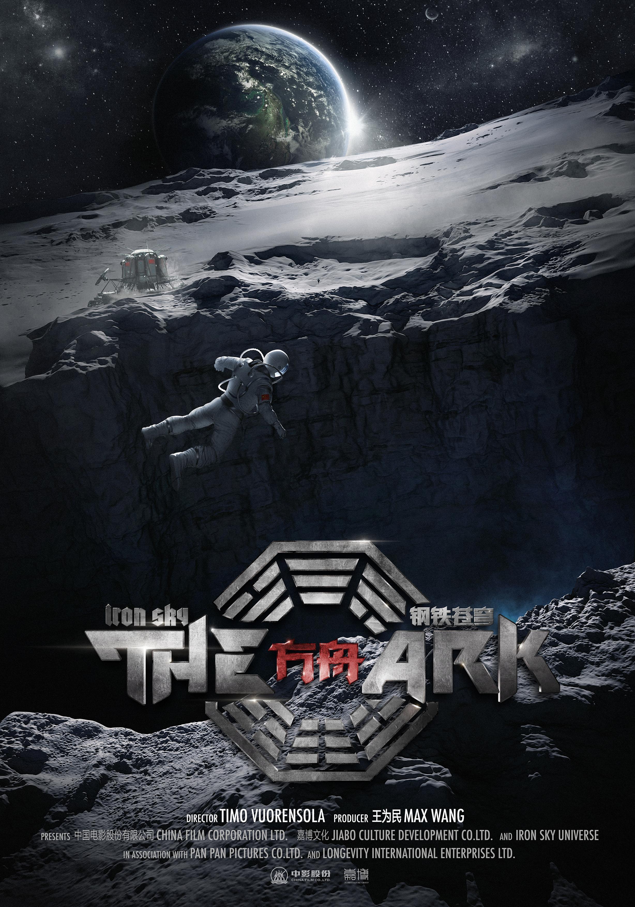 The Ark: An Iron Sky Story - IMDb