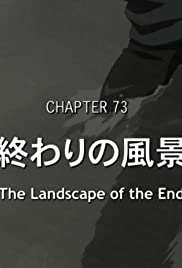 The Landscape of the End Poster