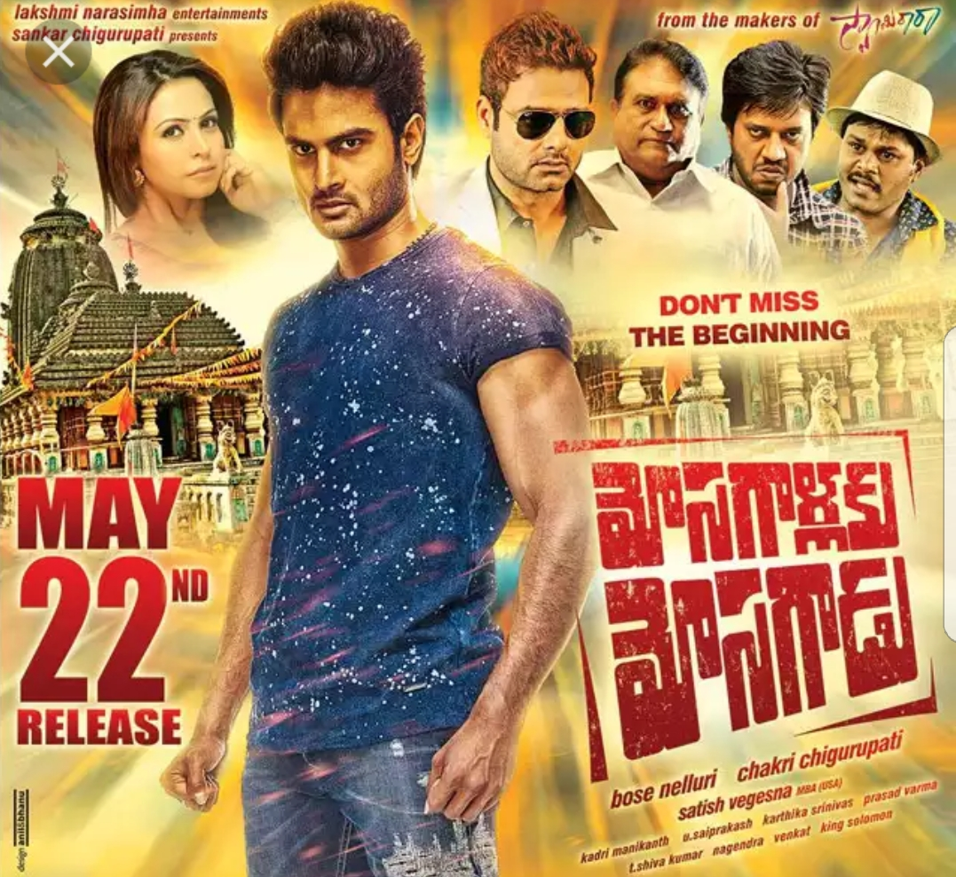 Mosagallaku Mosagadu (2015) Hindi Dubbed 350MB HDRip 480p x264 Download