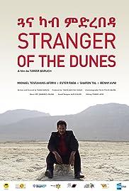 Stranger of the Dunes Poster