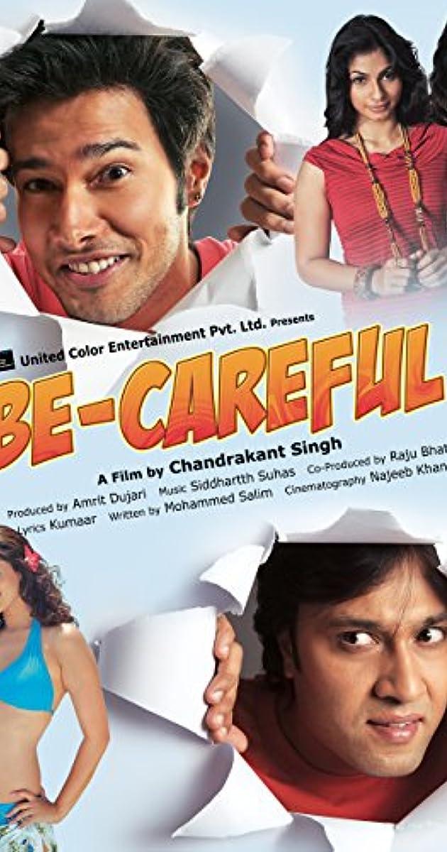 Be careful movie