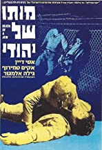 Death of a Jew
