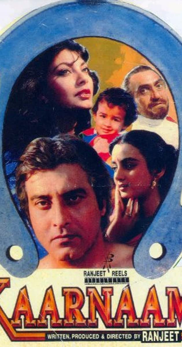 Love Gazab Tamasha Kannada Full Movie Free Download
