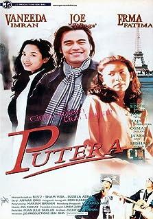 Putera (1995)