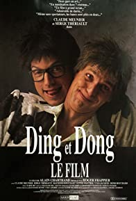 Primary photo for Ding et Dong le film