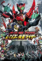 Kamen Rider OOO, Den-O & All Riders: Let's Go Kamen Riders