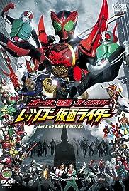 Kamen Rider OOO, Den-O & All Riders: Let's Go Kamen Riders Poster
