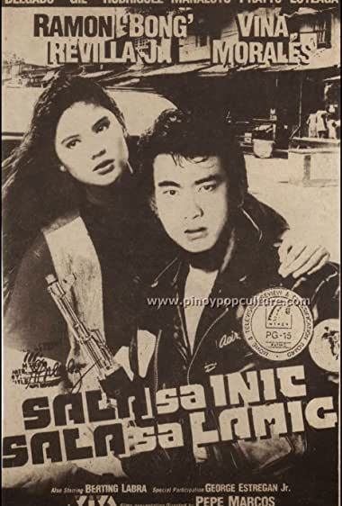 Watch Sala Sa Init, Sala Sa Lamig (1993)