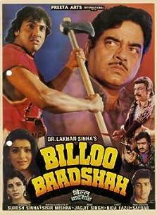 Billoo Baadshah (1989)